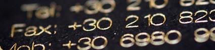 χρυσά γράμματα σε κάρτα