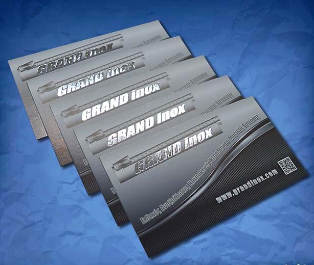 σειρά από ίδιες κάρτες με εκτύπωση ασημοτυπίας