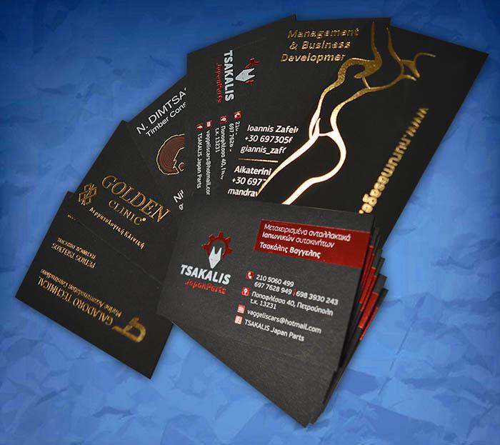 μεταλλικά χρώματα χρυσοτυπίας σε μαύρες κάρτες επαγγελματικές