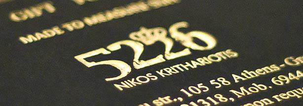χρυσοτυπία σε μαύρο χαρτί με μεγάλο πάχος
