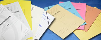 φάκελοι και υποφάλελοι δικογραφίας