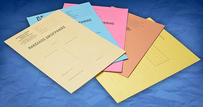 φάκελοι και υποφάκελοι δικογραφίας σε χαρτόνι μπεζ γαλάζιο ροζ καφέ και κίτρινο χρώμα